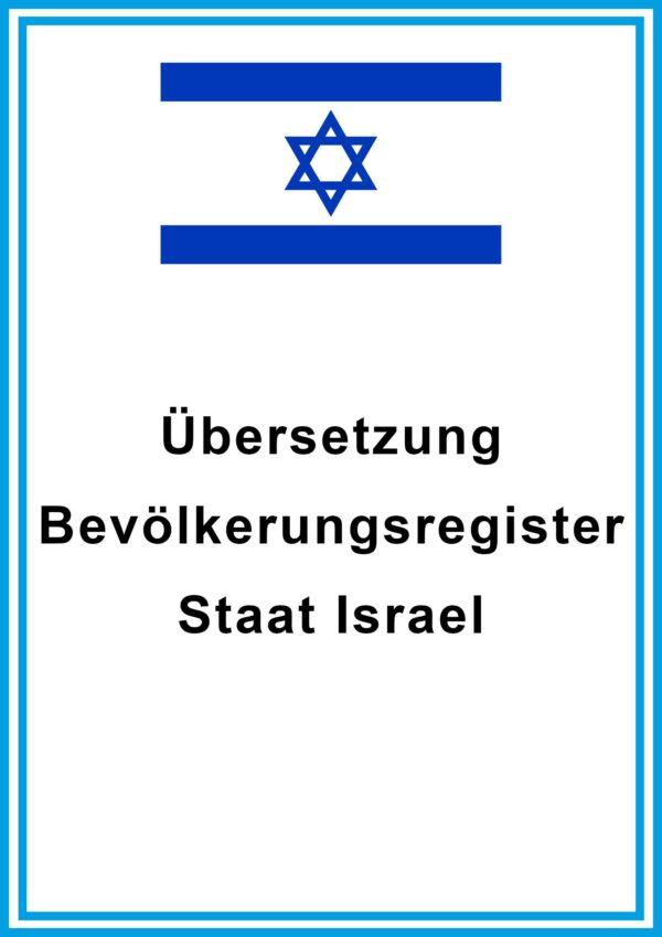 Übersetzung Bevölkerungsregister Staat Israel