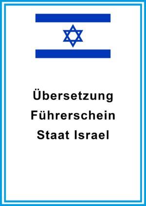 israel fuehrerschein