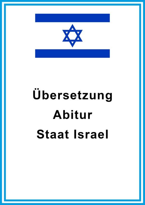 israel abitur
