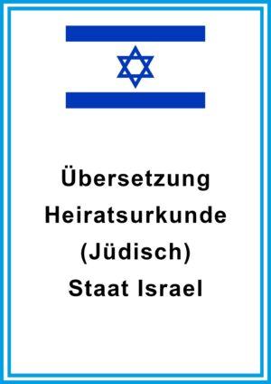 israel heirat