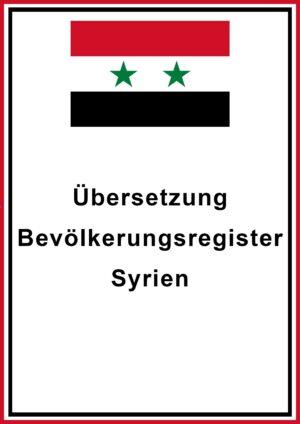syrien bevoelkerungsregister