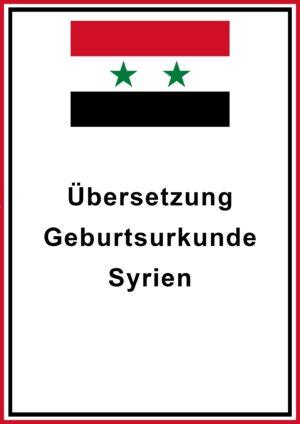 syrien geburtsurkunde