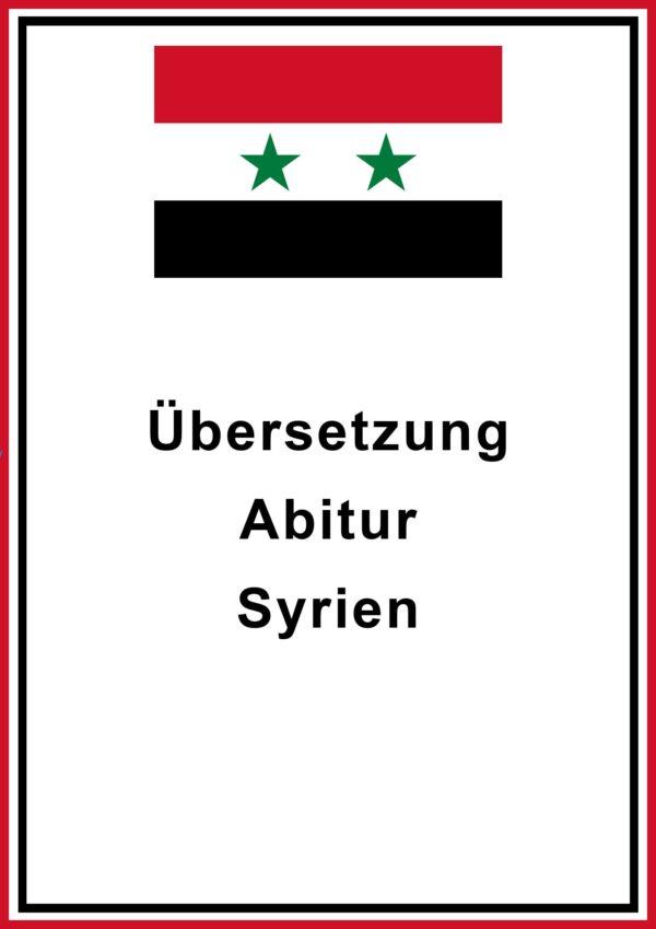 syrien abitur