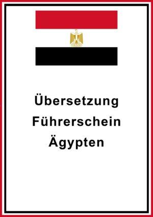aegypten fuehrerschein
