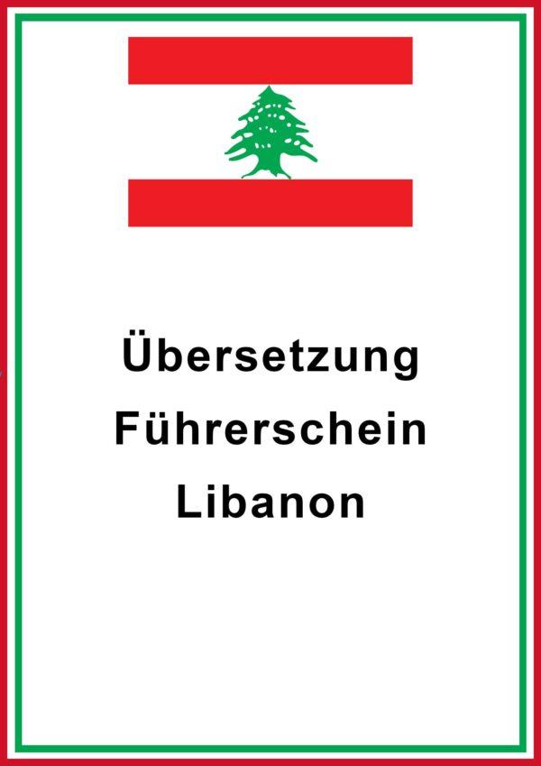 Führerschein Libanon