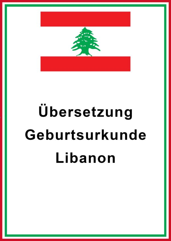 Geburtsurkunde Libanon