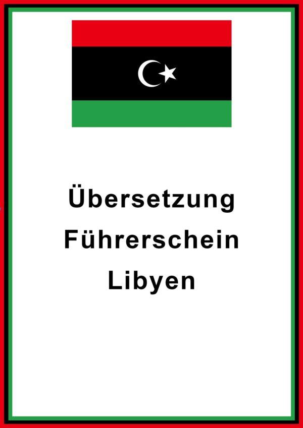 libyen fuehrerschein