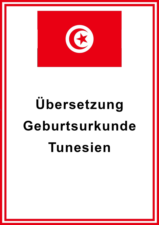 tunesien geburtsurkunde