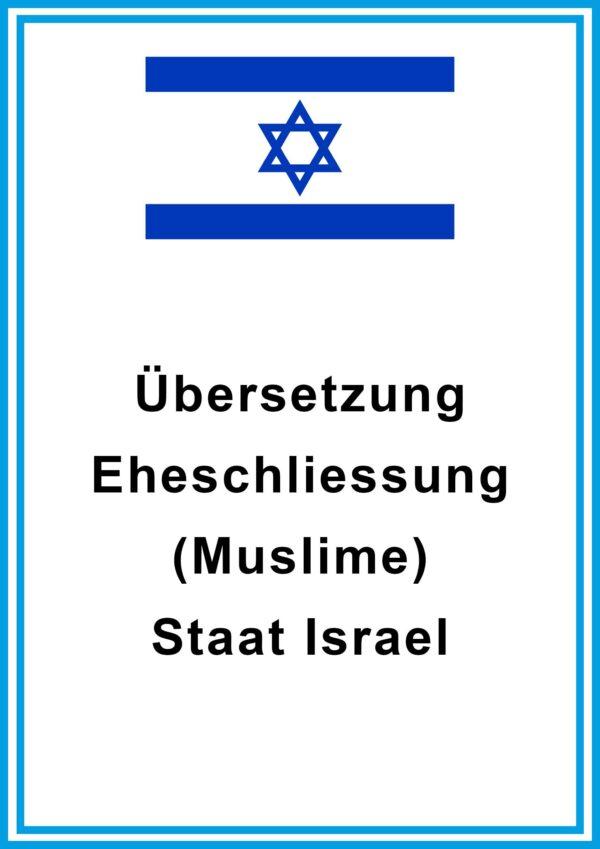 Eheschliessung Muslime Israel